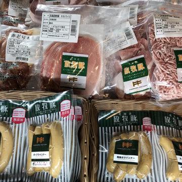 お肉の販売始めました