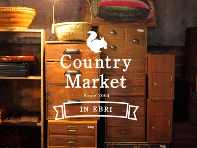 Country Market