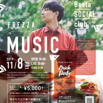 EBEZZA MUSIC 【SOLD OUT】