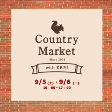 Country Market with EBRI