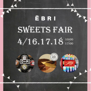 EBRI SWEETS FAIR