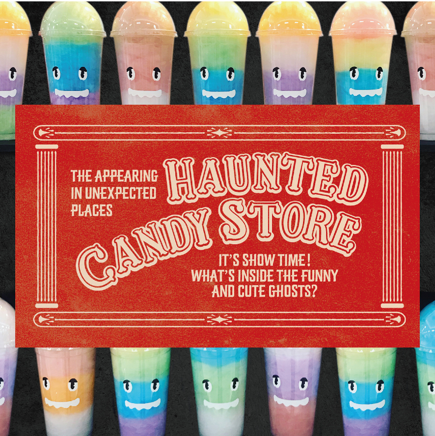 HAUNTED CANDY STORE 【Sweets Fair】